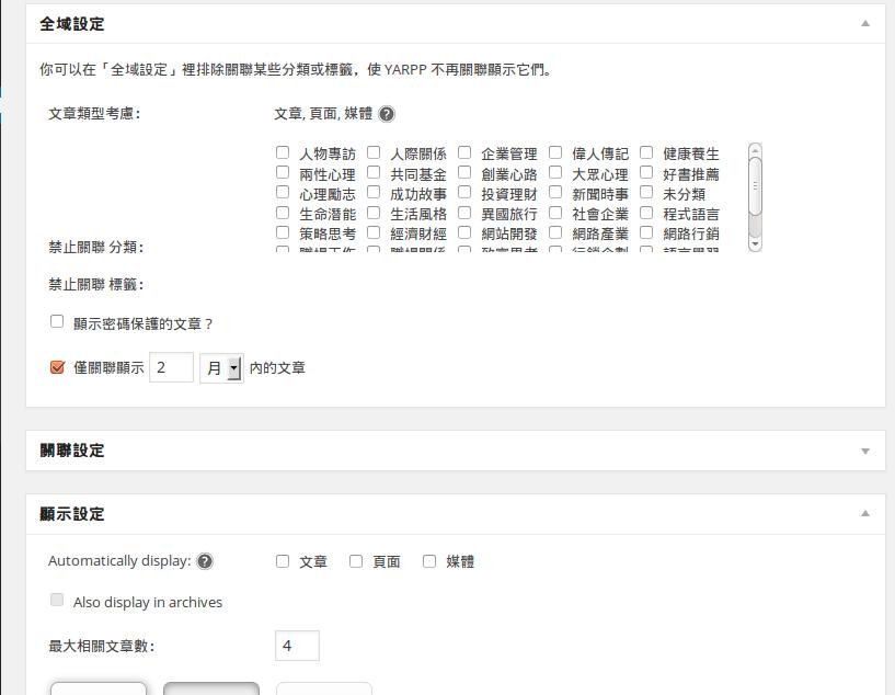 螢幕擷圖存為 2014-07-10 19:40:09