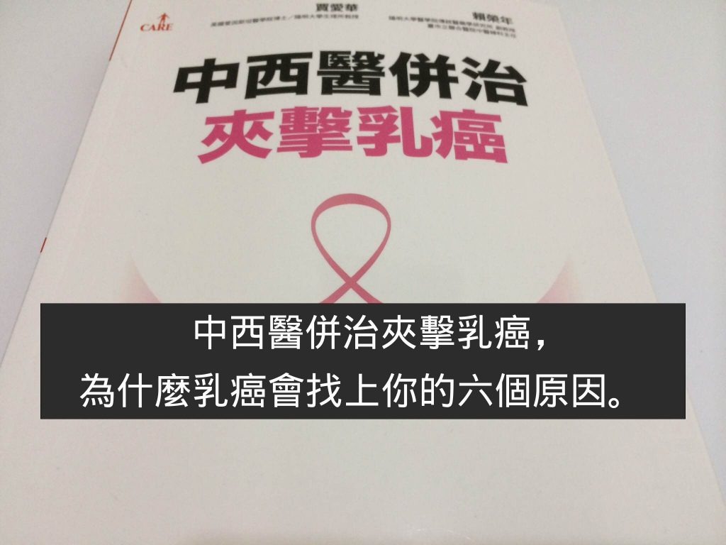 cancer_book_knowledger