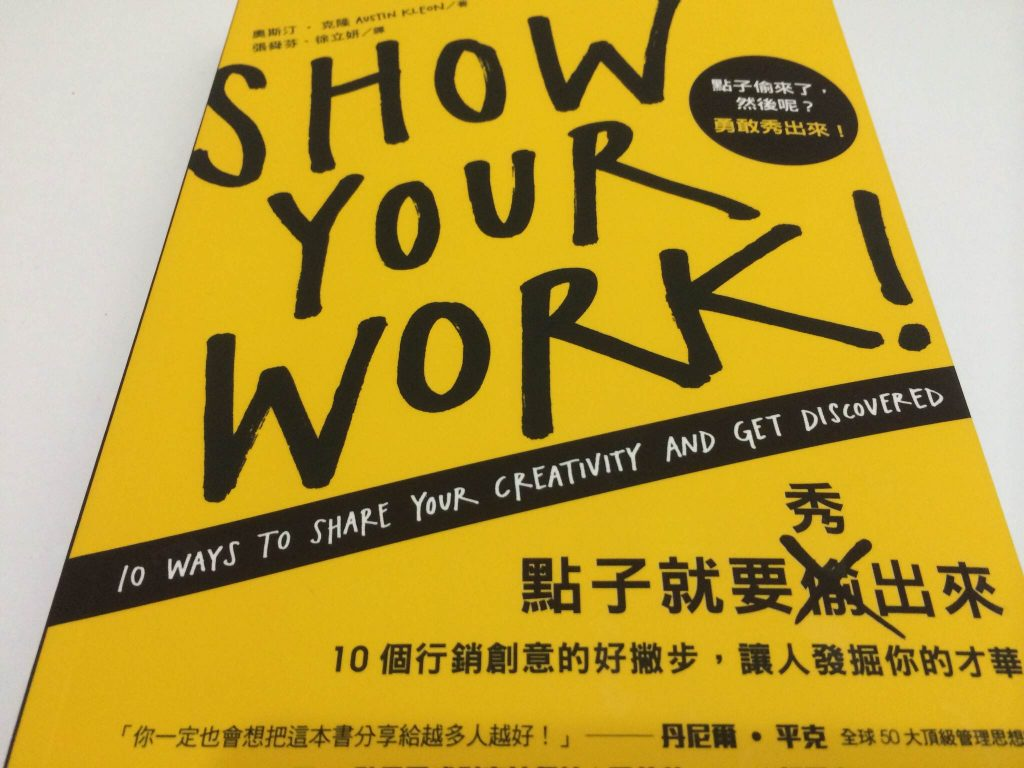 show_your_product