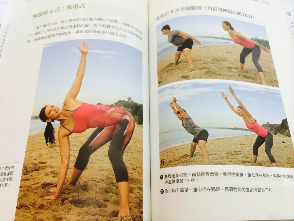 do_exercise2