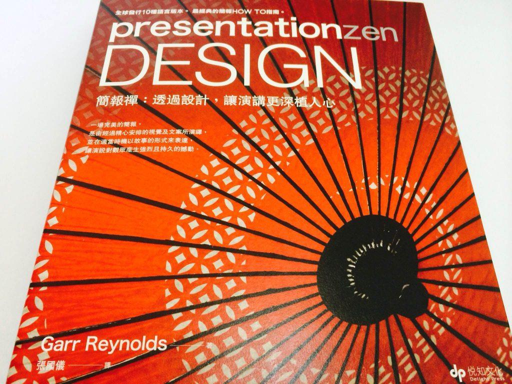 powerpoint_design