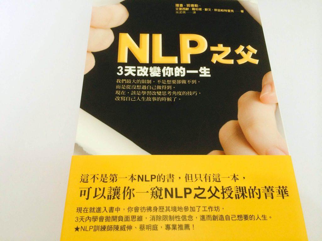 nlp_book