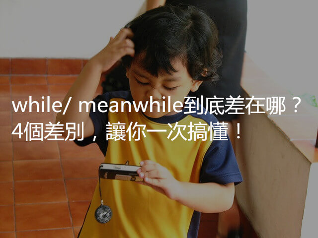boy-61171_640_副本