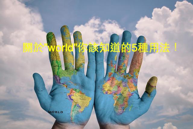 hands-600497_640_Fotor