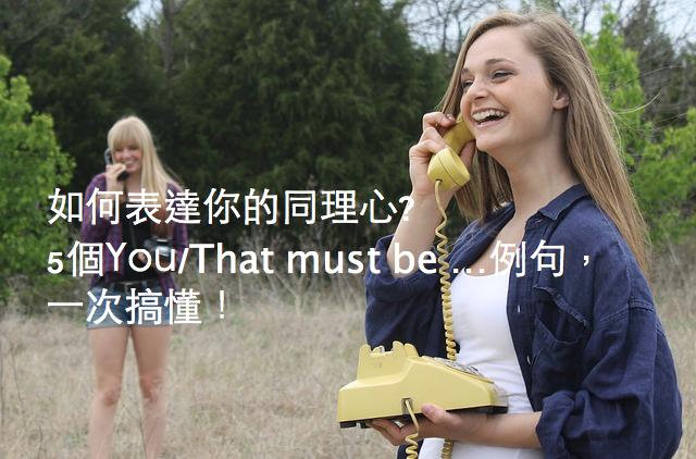 talk-845619_640_Fotor