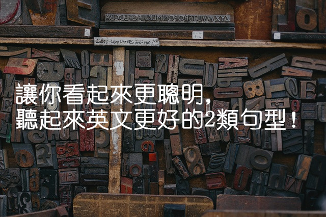 woodtype-846089_640_副本