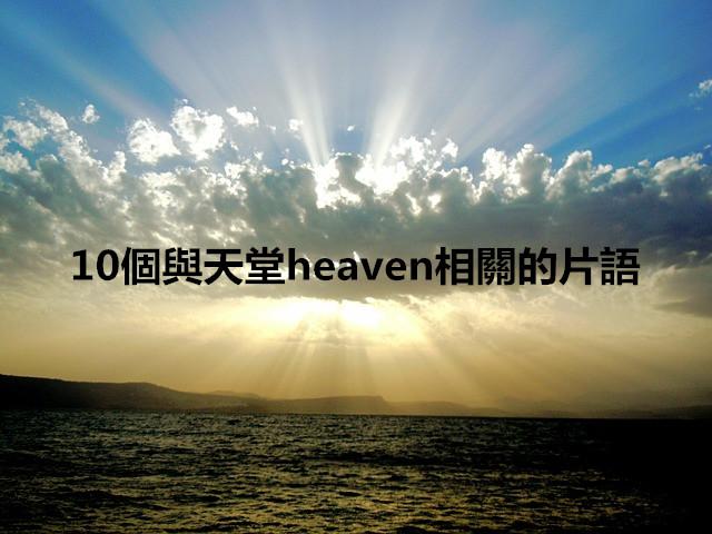 22-37-42-762_640_副本