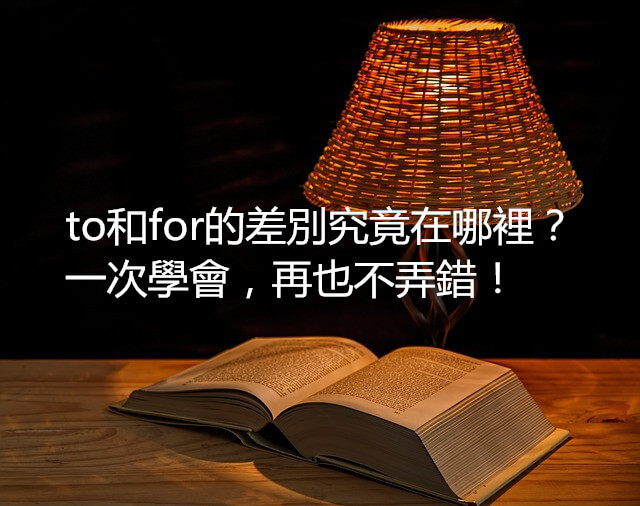 light-465350_640_副本