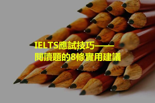 school-93200_640_副本