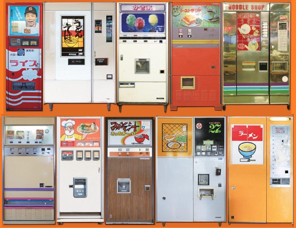 vendingmachine-05
