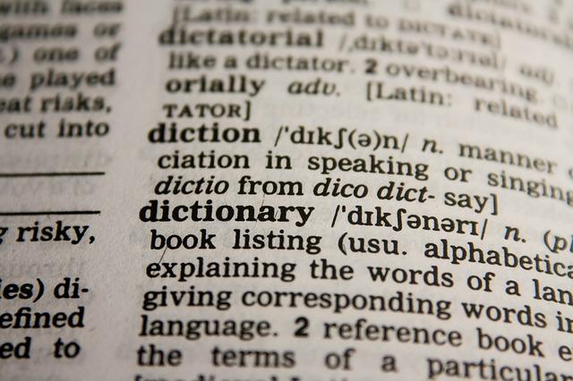 dictionary-390055_640