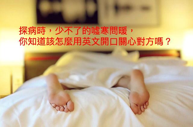 sleeping-115927ss9_640