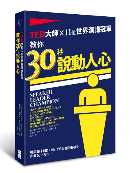 ted30